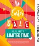 easter sale banner background... | Shutterstock .eps vector #1043962033