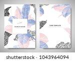 greenery greeting invitation... | Shutterstock .eps vector #1043964094
