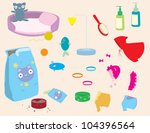 pampered cat icons | Shutterstock .eps vector #104396564