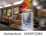 Art Gallery Shop With Blur Or...