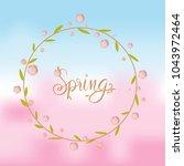 spring flower sale promotion...   Shutterstock .eps vector #1043972464