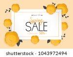 spring flower sale promotion...   Shutterstock .eps vector #1043972494