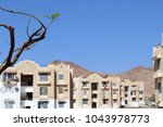 the small town of dahab on the... | Shutterstock . vector #1043978773