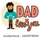 editable image greeting with... | Shutterstock .eps vector #1043978944