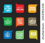 modern sale stickers and tags... | Shutterstock .eps vector #1043981230
