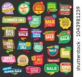modern sale stickers and tags... | Shutterstock .eps vector #1043981239