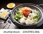 delicious dduukboki soup in a... | Shutterstock . vector #1043981386