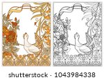 poster  background with... | Shutterstock .eps vector #1043984338