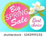 best choice big spring sale... | Shutterstock .eps vector #1043995153