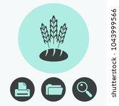 bread vector icon | Shutterstock .eps vector #1043999566