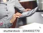 business woman working at the... | Shutterstock . vector #1044002770