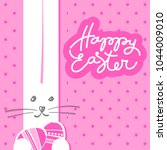 happy easter greeting card....   Shutterstock .eps vector #1044009010