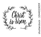 christian easter design with... | Shutterstock .eps vector #1044023059