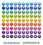 cartoon colorful fluffy balls...