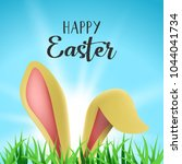 easter bunny holiday greeting... | Shutterstock .eps vector #1044041734