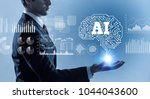 ai  artificial intelligence ... | Shutterstock . vector #1044043600