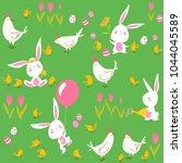 cute vector seamless pattern... | Shutterstock .eps vector #1044045589