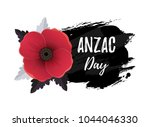 anzac day card. vector... | Shutterstock .eps vector #1044046330