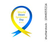 symbol of world down syndrome... | Shutterstock .eps vector #1044055216