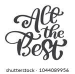 all the best text vector... | Shutterstock .eps vector #1044089956