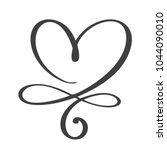 heart love sign forever.... | Shutterstock .eps vector #1044090010