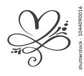 heart love sign forever....   Shutterstock .eps vector #1044090016