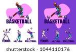 sport background. basketball ... | Shutterstock .eps vector #1044110176
