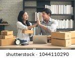 business digital online is... | Shutterstock . vector #1044110290