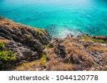 view point on mountain  the... | Shutterstock . vector #1044120778