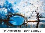 Winter Motivations. A Bridge...