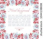 square flower frame of... | Shutterstock .eps vector #1044138838