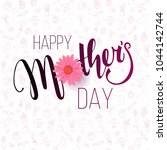 mother's day background. vector ... | Shutterstock .eps vector #1044142744