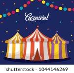 circus carnival design | Shutterstock .eps vector #1044146269