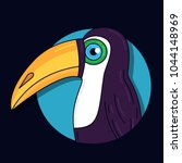 toucan bird colorful cute... | Shutterstock .eps vector #1044148969