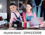 adult woman and a little girl... | Shutterstock . vector #1044152008