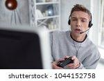 excitement. attractive... | Shutterstock . vector #1044152758