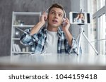 quality sound. attractive... | Shutterstock . vector #1044159418