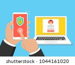 two steps authentication... | Shutterstock .eps vector #1044161020
