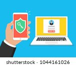 two steps authentication... | Shutterstock .eps vector #1044161026
