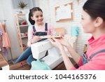 a little girl gives a woman... | Shutterstock . vector #1044165376