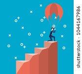 business teamwork design | Shutterstock .eps vector #1044167986