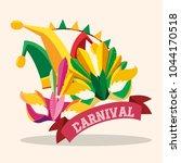 carnival mask design | Shutterstock .eps vector #1044170518