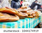 bunch of cured bacon  meat for... | Shutterstock . vector #1044174919