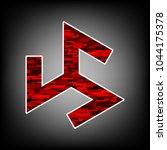 triskelion symbol. ancient.... | Shutterstock .eps vector #1044175378