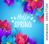 colorful spring background with ... | Shutterstock .eps vector #1044177154