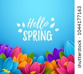 colorful spring background with ... | Shutterstock .eps vector #1044177163