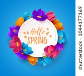 colorful spring background with ... | Shutterstock .eps vector #1044177169