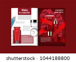 cosmetic magazine in white and... | Shutterstock .eps vector #1044188800