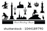 St. Petersburg City Symbol Set...