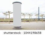 advertising pillar  free copy... | Shutterstock . vector #1044198658